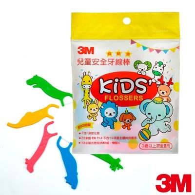 3M 兒童牙線棒(散裝包/共38支)