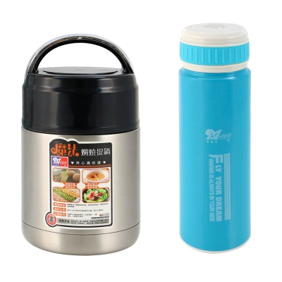 【美迪達】750ml節能高真空燜燒提鍋+450ml高真空多功能手提保溫杯