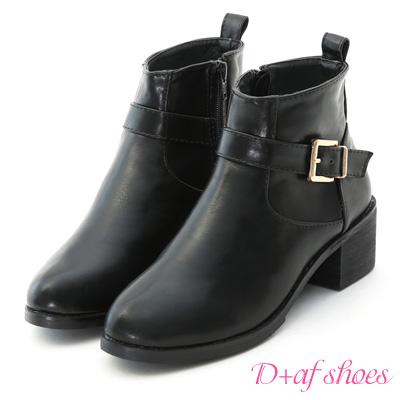 D+AF 個性嚴選.金屬釦飾粗跟短靴*黑