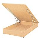 H&D 白橡單人氣壓式床底 (寬112X深193.5X高28.2cm)