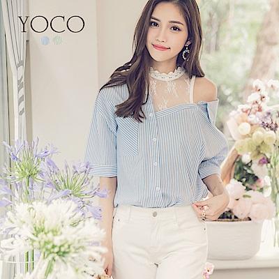 東京著衣-yoco 微甜知性條紋假兩件蕾絲露肩襯衫-S.M.L(共二色)