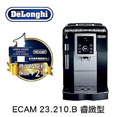 義大利 DeLonghi ECAM 23.210.B 睿緻型 全自動義式咖啡機