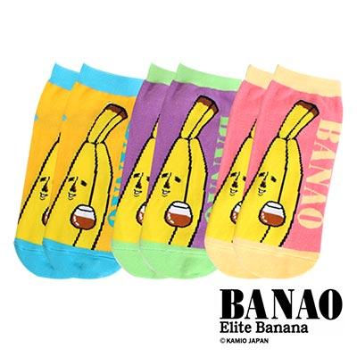 BANAO-日本香蕉先生咖啡舒適直版襪-少女襪-童