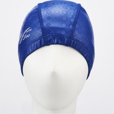 聖手牌 泳帽 寶藍色合成泳帽