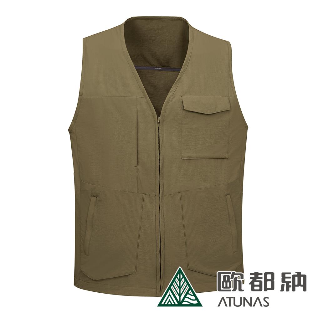【ATUNAS 歐都納】男款休閒防曬透氣多功能多口袋型背心A-V1803M卡其