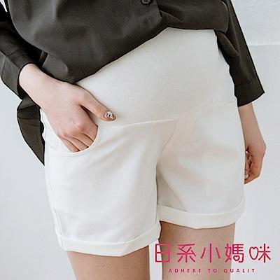 日系小媽咪孕婦裝-孕婦褲~褲管反折滑布質感短褲 M-XXL (共二色)