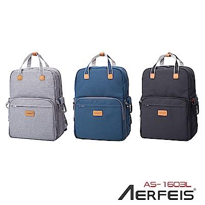 Aerfeis 阿爾飛斯 AS-1603L 休閒相機雙肩包