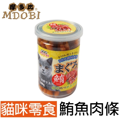 MDOBI摩多比-貓用 鮮魚肉條 鮪魚口味(2罐組)
