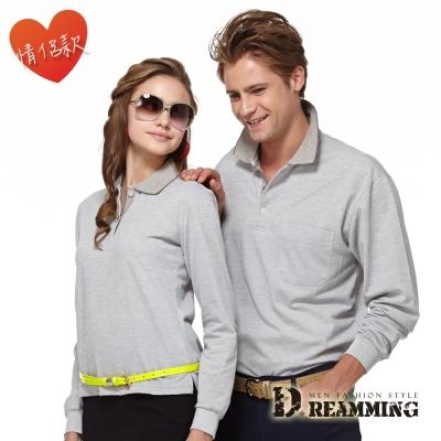 Dreamming 台灣製條紋領網眼長袖POLO衫(灰色)
