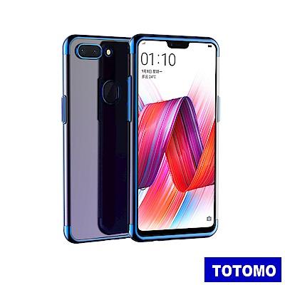 TOTOMO OPPO R15 高顏值電鍍金邊手機套(時尚電鍍邊)