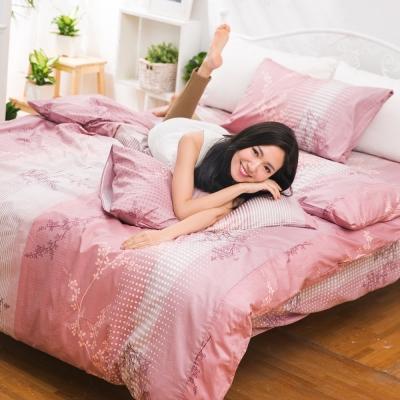 eyah宜雅 全程台灣製100%頂極精梳棉雙人床包枕套三件組 與你在夢里相遇-胭脂紅