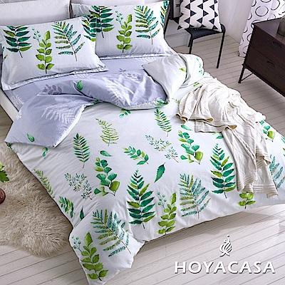 HOYACASA森活樂曲 加大四件式純棉兩用被床包組