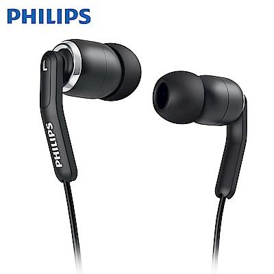 【Philips 飛利浦】 SHE9735 金屬耳機