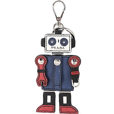 Prada Saffiano 機器人防刮牛皮鑰匙圈