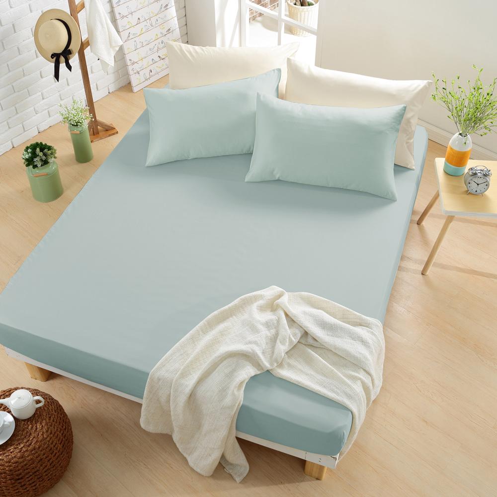 GOLDEN-TIME-純色主義-200織紗精梳棉-床包三件組(雙人-灰藍)