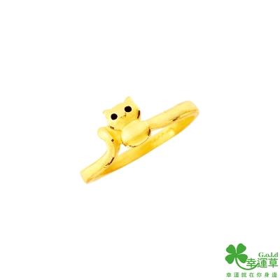 幸運草 躲貓貓黃金女戒指