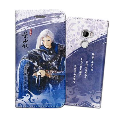 霹靂授權正版 HTC One X10 布袋戲彩繪磁力皮套(葉小釵)