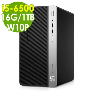 HP 400G4 i5-6500/16G/1TB/W10P