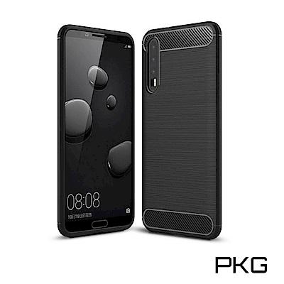 PKG  華為P20PRO 抗震防摔手機殼-時尚碳纖紋路+抗指紋系列