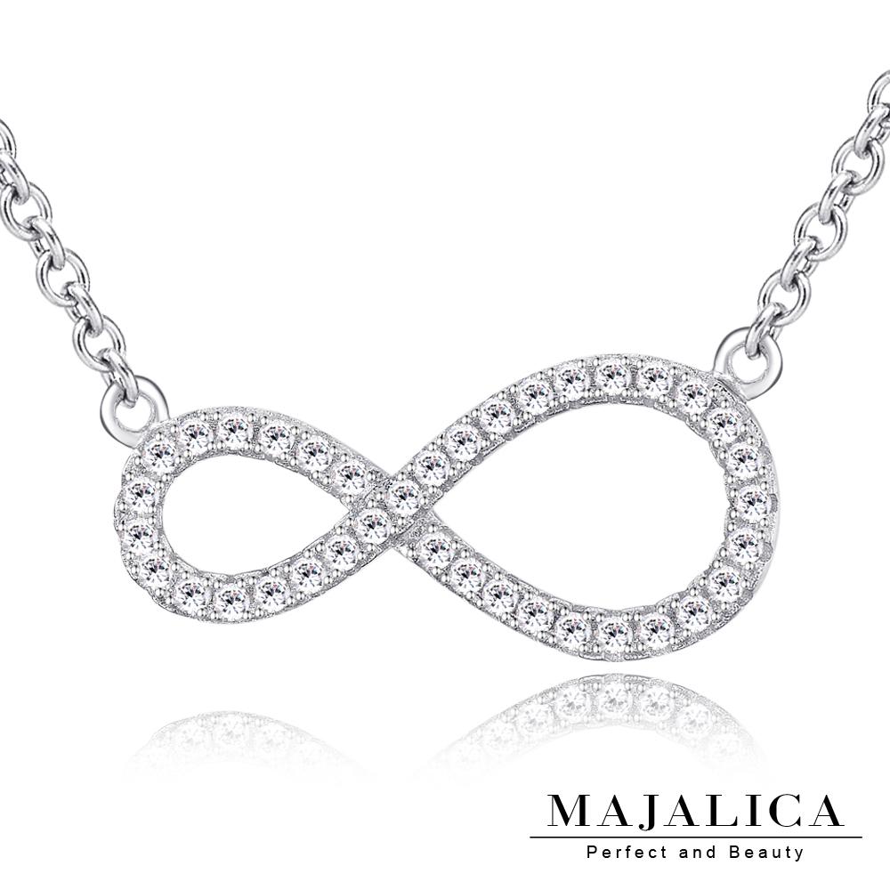 Majalica純銀項鍊密釘鑲美麗無限符號925純銀墜鍊