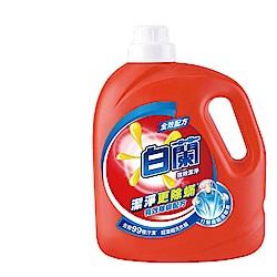 白蘭 強效潔淨除蹣超濃縮洗衣精 2.7kg x 4入/箱
