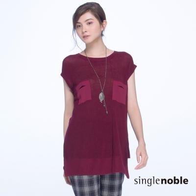 獨身貴族 華麗優雅圓領落肩短袖長版針織衫(3色)