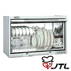 喜特麗 JTL 懸掛式60CM一般型 塑膠筷架烘碗機白色 JT-3760