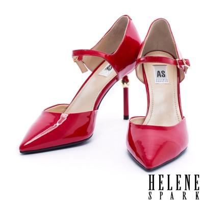 高跟鞋 HELENE SPARK 全真皮金屬球鞋跟繫帶尖頭高跟鞋-紅