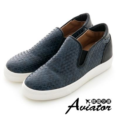 Aviator*韓國空運-正韓製皮革編織平底懶人增高鞋-藍