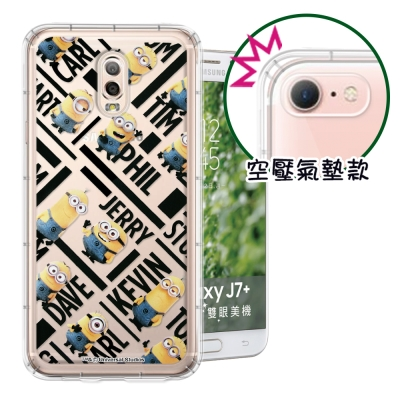 正版小小兵 Samsung Galaxy J7+ C710 空壓安全手機殼(黑字...