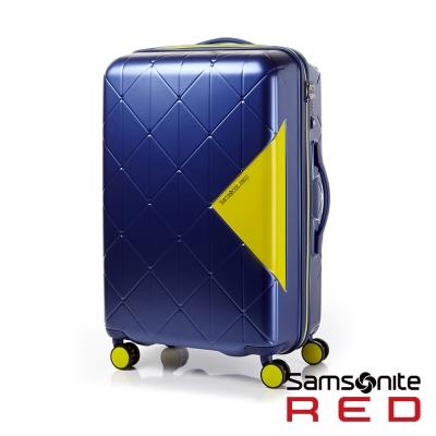 Samsonite-RED-28吋GEOMET菱格幾何線條硬殼TSA行李箱-深藍-亮黃