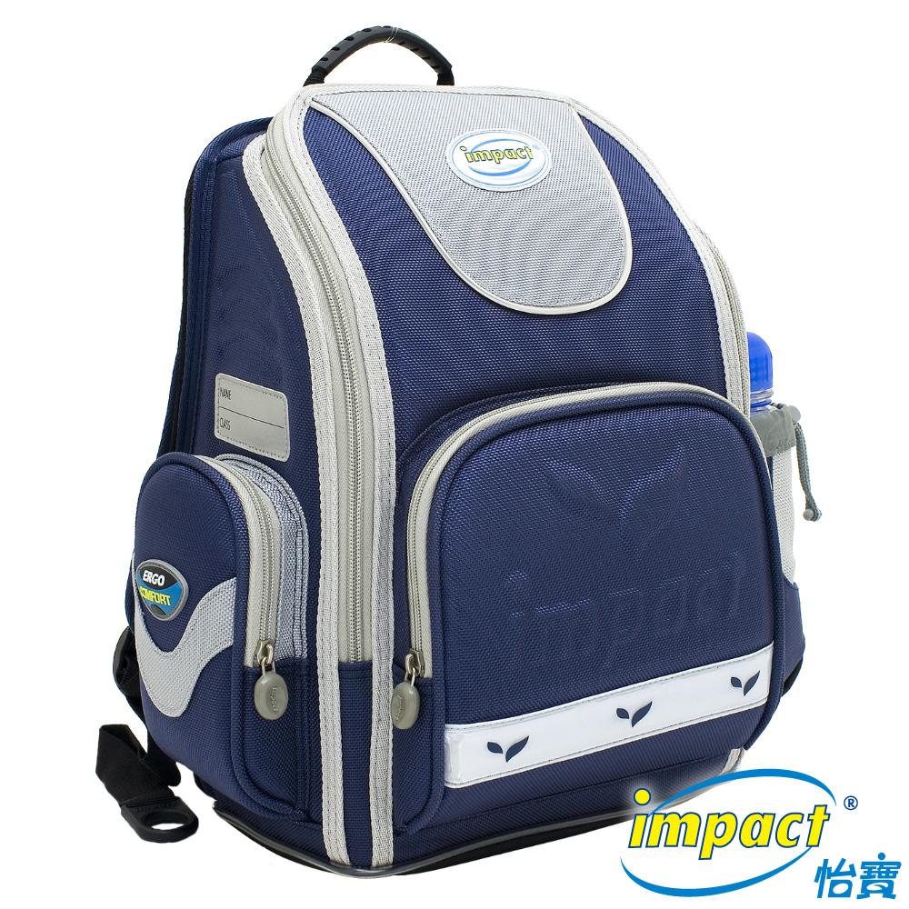 IMPACT-怡寶標準型舒適護脊書包-深藍IM00070NY