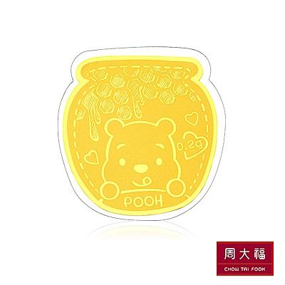 周大福 迪士尼小熊維尼系列 蜂蜜罐黃金金章/金幣