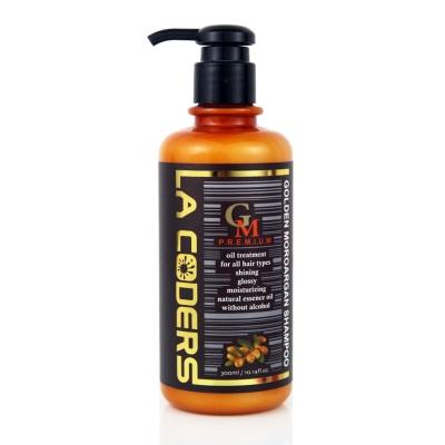 La Coders珂妍 摩洛哥黃金果油洗髮乳(300ML)
