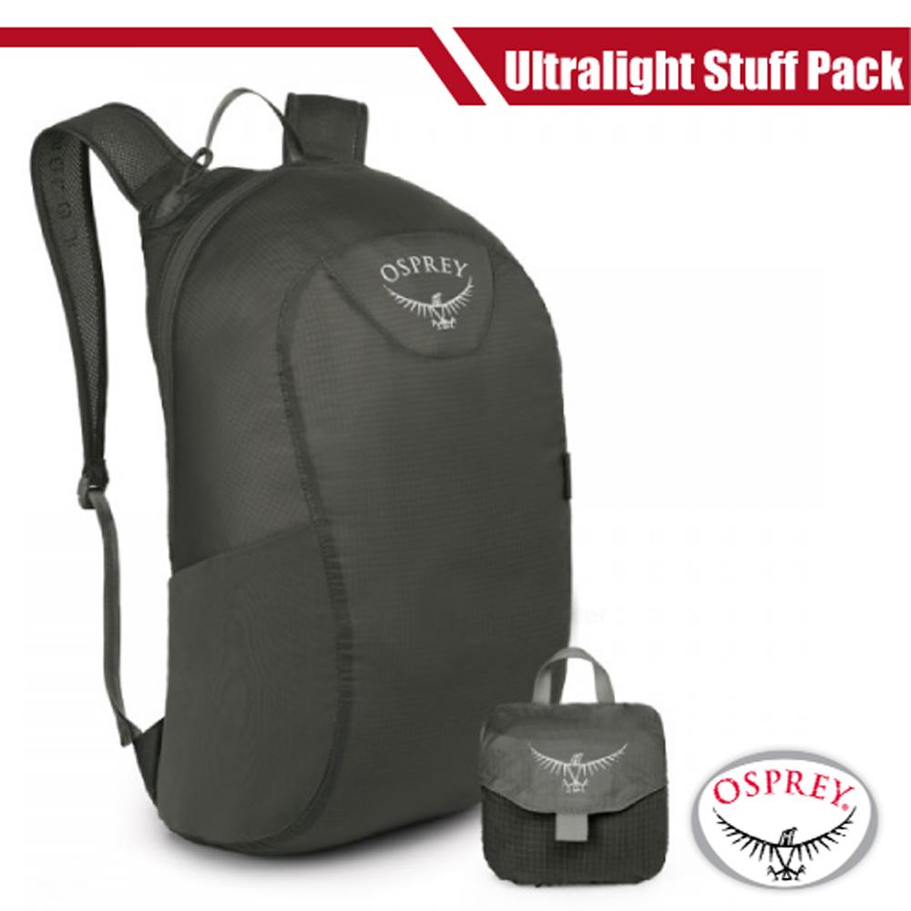 【OSPREY】Ultralight Stuff Pack 18L 多功能攻頂包_暗影灰R