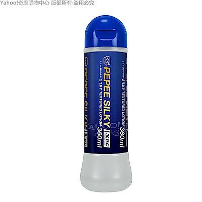 日本NPG Pepee SILKY 絲滑水性潤滑劑 (360ml) 藍