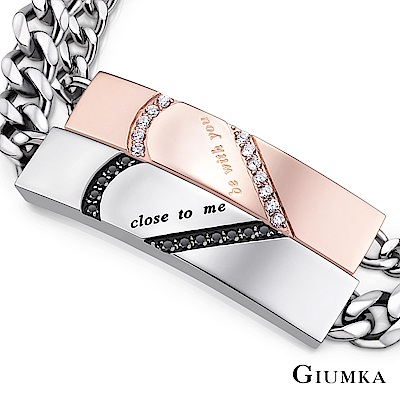GIUMKA白鋼 情侶對手鍊 沁心相伴心形-玫銀