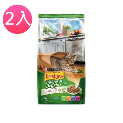 Friskies喜躍《特選營養室內貓配方》貓乾糧 1.1kg (兩包組)