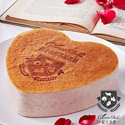 【起士公爵】香榭玫瑰乳酪蛋糕6吋