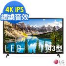 LG樂金 43型 4K IPS UHD液晶電視 43UJ630T
