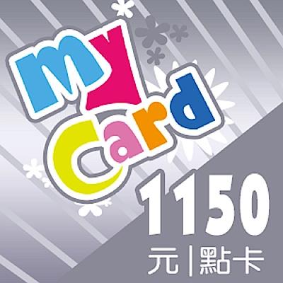 MyCard 1150點虛擬點數卡