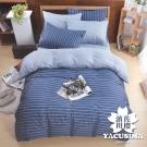 日本濱川佐櫻-閒情午後 台灣製加大四件式精梳棉兩用被床包組