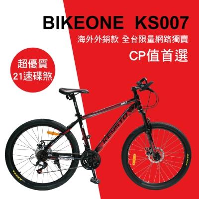 BIKEONE KS007 26吋21速異形管登山車 入門都會通勤上學運動最佳選擇