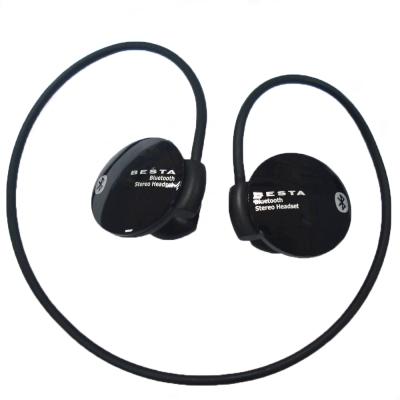 無敵 立體聲藍牙耳機 BTS-07