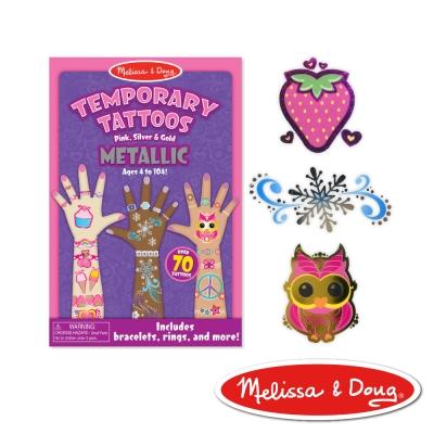 美國瑪莉莎 Melissa & Doug 紋身貼紙簿 - 金屬色
