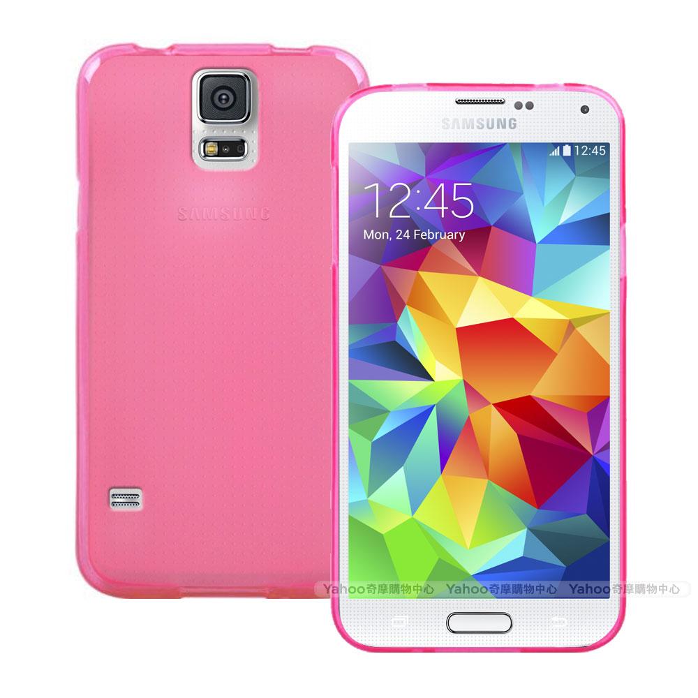Yourvision Samsung GALAXY S5 迷霧美背晶采高質感保護套