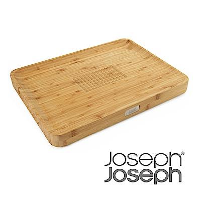 Joseph Joseph 好好切傾斜砧板(竹)