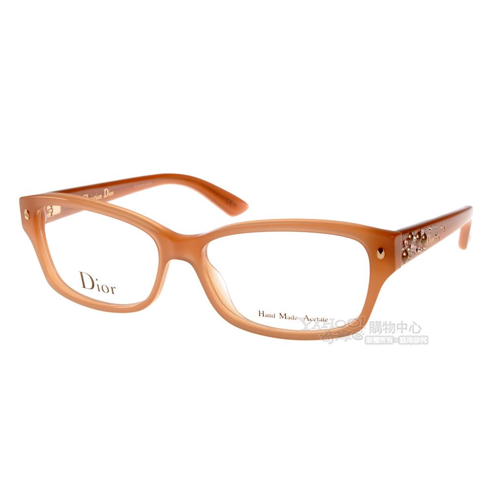 DIOR眼鏡 限量鉚釘水鑽系列/共兩色#3259