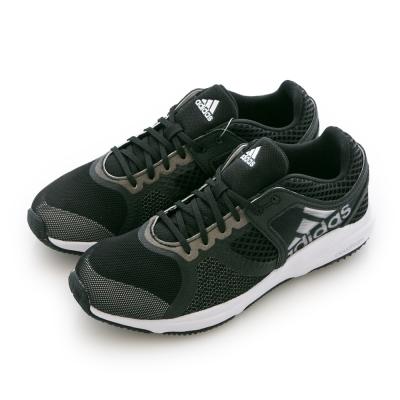 Adidas-愛迪達CRAZYMOVE-慢跑鞋-女