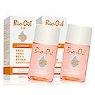 Bio-Oil百洛 專業護膚油/美膚油 60ml (2入)